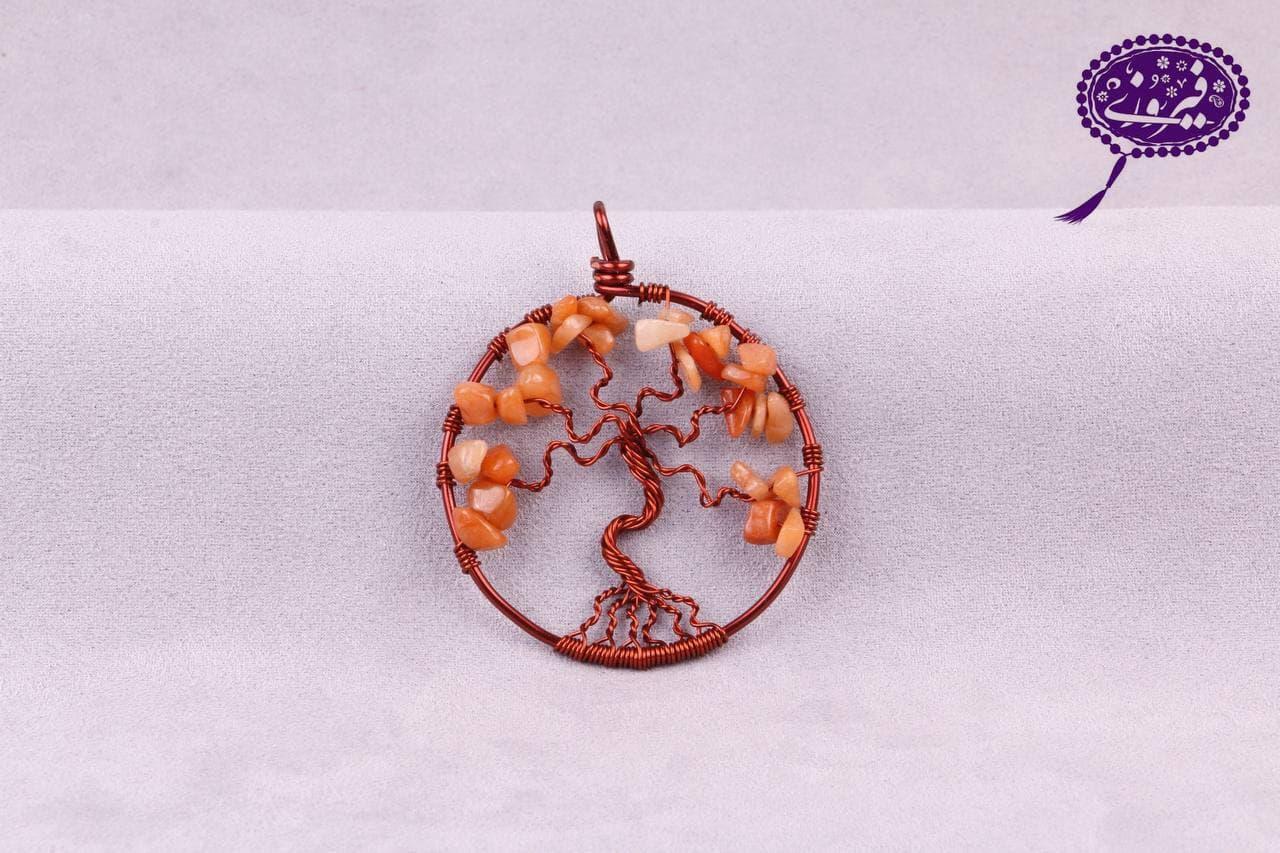 مدال درخت زندگی آونتورین پرتقالی