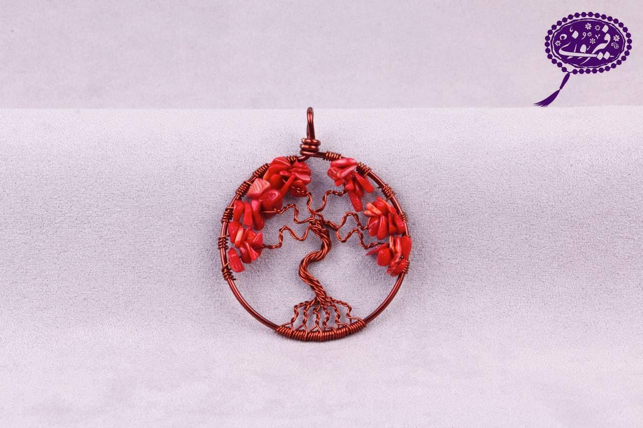 مدال درخت زندگی مرجان قرمز
