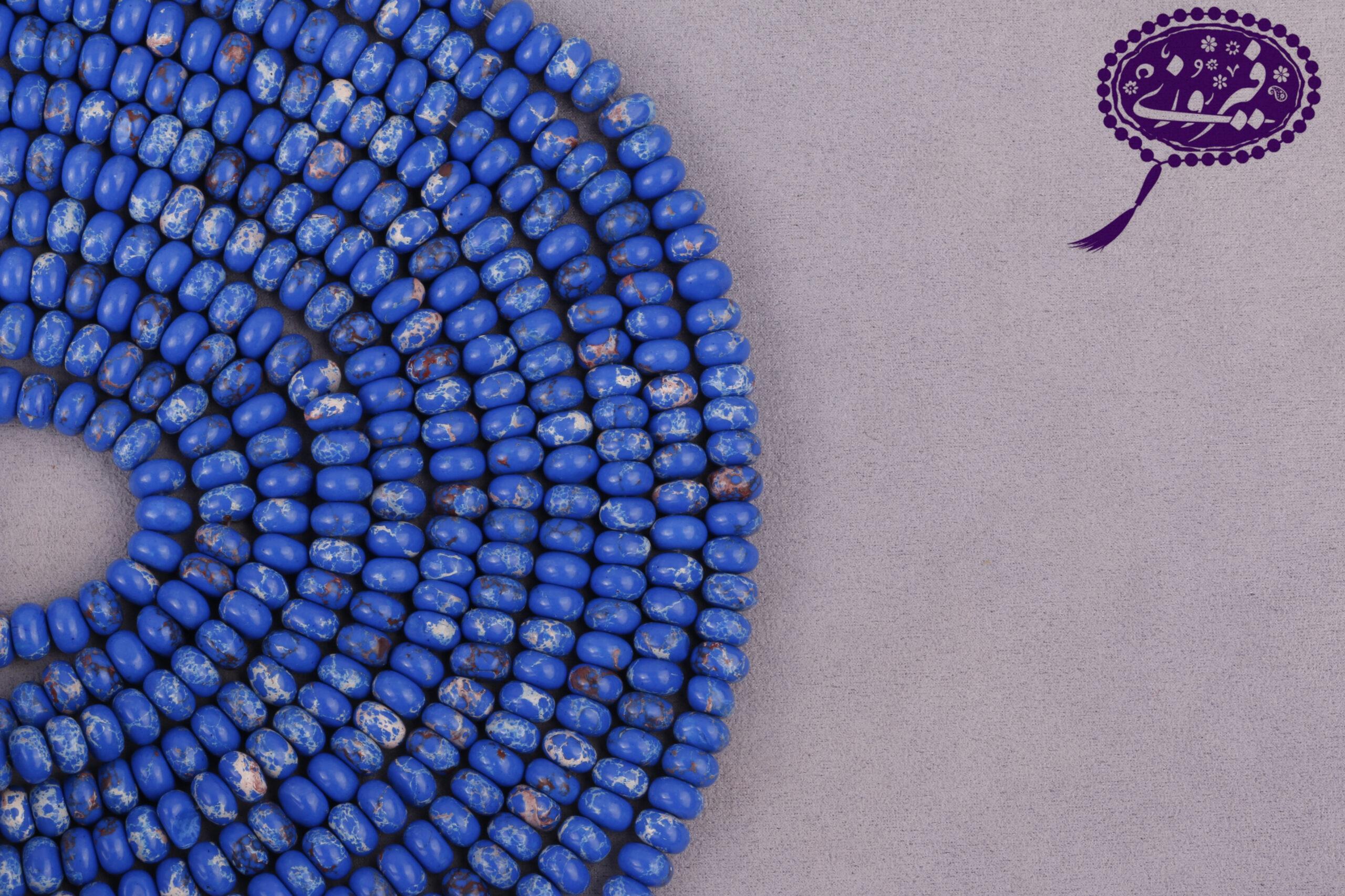 رشته فیروزه آفریقایی واشری آبی تیره